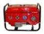 Генератор бензиновый Gesan G4000H, 2,8 кВт