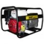 Бензиновый электрогенератор WAY-ENERGY HNTE 7000
