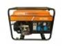 Газовые генератор RUSSIAN ENGINEERING GROUP GG7200