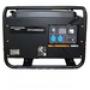 Бензиновый электрогенератор HYUNDAI HY7000SE