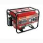 Бензиновый электрогенератор PRORAB PRORAB 2200