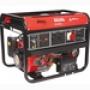 Бензиновый электрогенераторы FUBAG MS5700 D