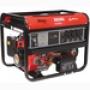 Бензиновый электрогенераторы FUBAG MS5700 ES