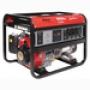 Бензиновый электрогенераторы FUBAG MS5700