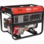 Бензиновый электрогенераторы FUBAG MS5000