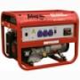 Бензиновый электрогенераторы FUBAG MS2400