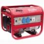 Бензиновый электрогенератор FUBAG BS 1100