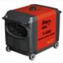 Бензиновый электрогенератор FUBAG BS 900