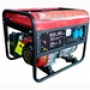 Бензиновый электрогененратор Калибр БЭГ-2800