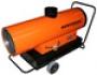 Тепловой агрегат жидкотопливный ТАЖ-70
