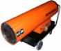 Тепловой агрегат Aeroheat HLF S45 D2T