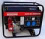 Бензиновый генератор UNITEDPOWER GG4500 ( мини-электростанция )
