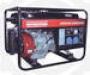 Бензиновый генератор UNITEDPOWER GG7500-3E ( мини-электростанция