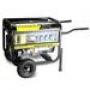 Однофазный бензиновый генератор FPG 4800M