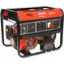 Бензиновый генератор FUBAG MS 5700 D