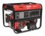 Бензиновый генератор FUBAG MS 5700 ES