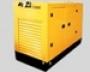 дизельный генератор huter MD-75С в кожухе, с АВР