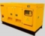дизельный генератор huter D-30C в кожухе с АВР