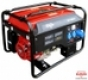 генератор БЭС 8000 Е Elitech