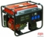 генератор БЭС 5000 РС Elitech