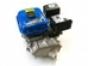 двигатель ruslight 173 F