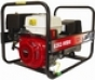 Однофазный генератор AGT с двигателем HONDA 3001HSB SE