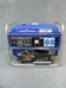 бензиновая электростанция ruslight FL 6500 QX