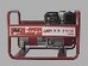 бензогенератор вепрь АБП 2,7-230 ВХ