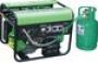 Газовая электростанция (генератор) Green Power Universal CC6000A