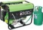 Газовая электростанция (генератор) Green Power Universal CC3000