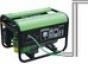 Газовая электростанция (генератор) Green Power Universal CC2000N