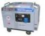 Дизель-генератор GLANDALE DP6500L-SLE/1 (стартер, автозапуск, шу